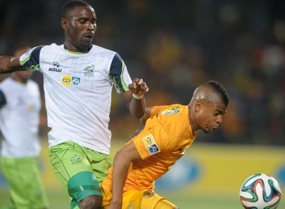 It's a must win for us - Ng'ambi